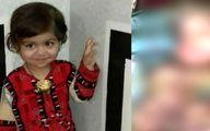 جزئیات قتل مادر و کودک در  سیستان و بلوچستان