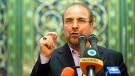 بیانیه قالیباف جهت حضور در انتخابات مجلس