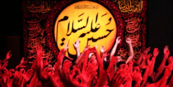 نخستین حکومت ایران که سیاهپوش عاشورا شد و عزاداری کرد؟