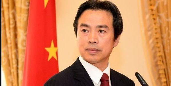 جنازه سفیر چین در اقامتگاهش پیدا شد