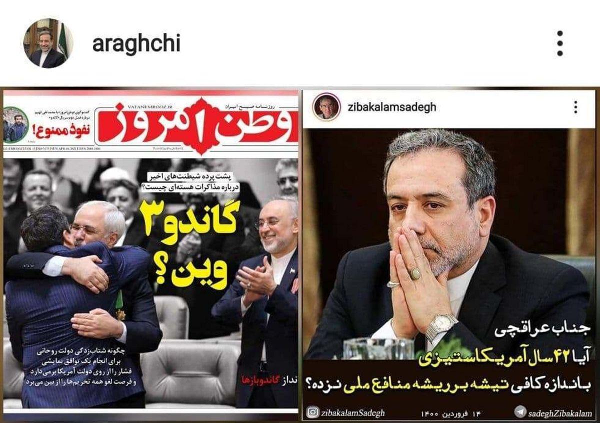 عراقچی: برای تامین منافع ملی و رفع تحریم ذرهای تردید نخواهیم کرد