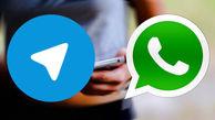 سبقت «واتس آپ» از «تلگرام»