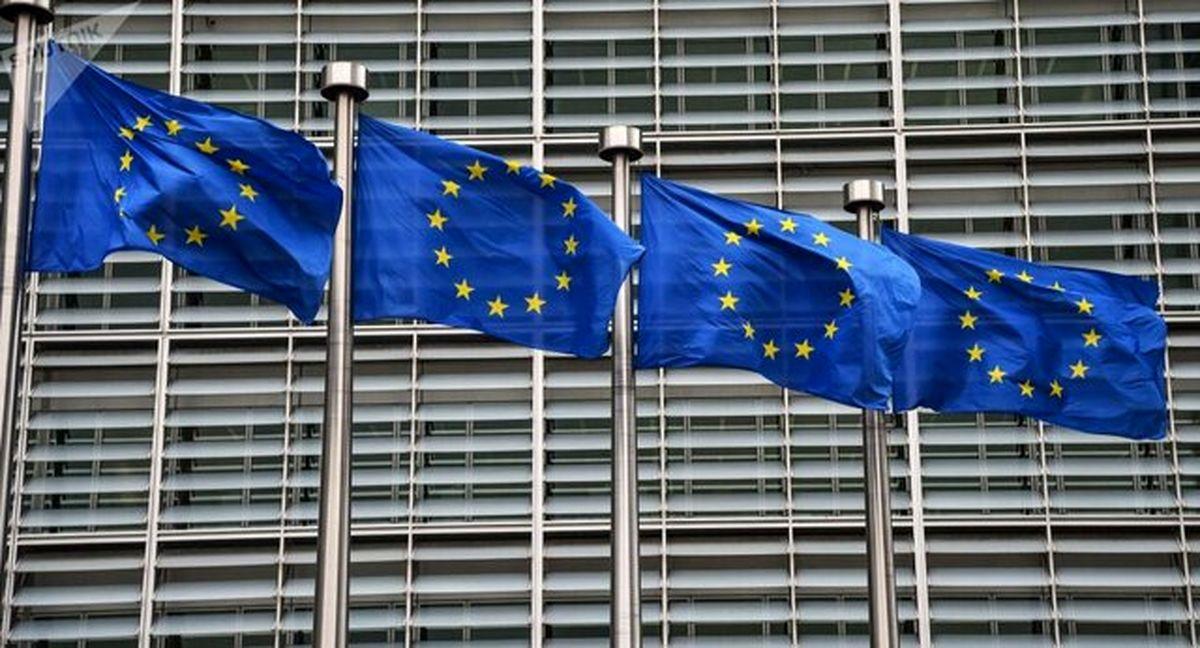 بیانیه اتحادیه اروپا درباره نشست شورای حکام درباره برجام