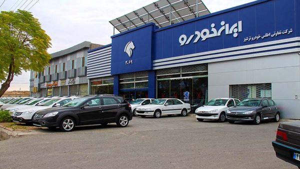 فوری؛ایران خودرو محصولاتش را گران می کند+مجوز
