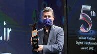 برترین جایزه ملی تحول دیجیتال به همراه اول رسید