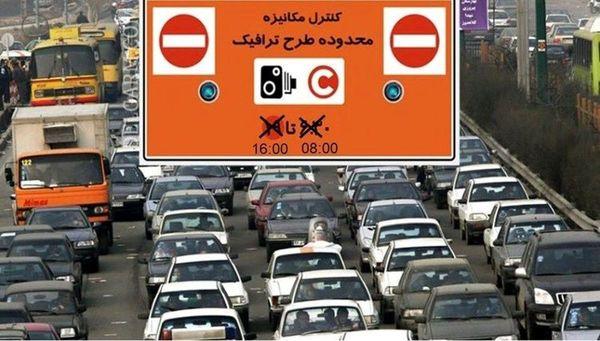 طرح ترافیک مجددا لغو شد؟+جزئیات جدید