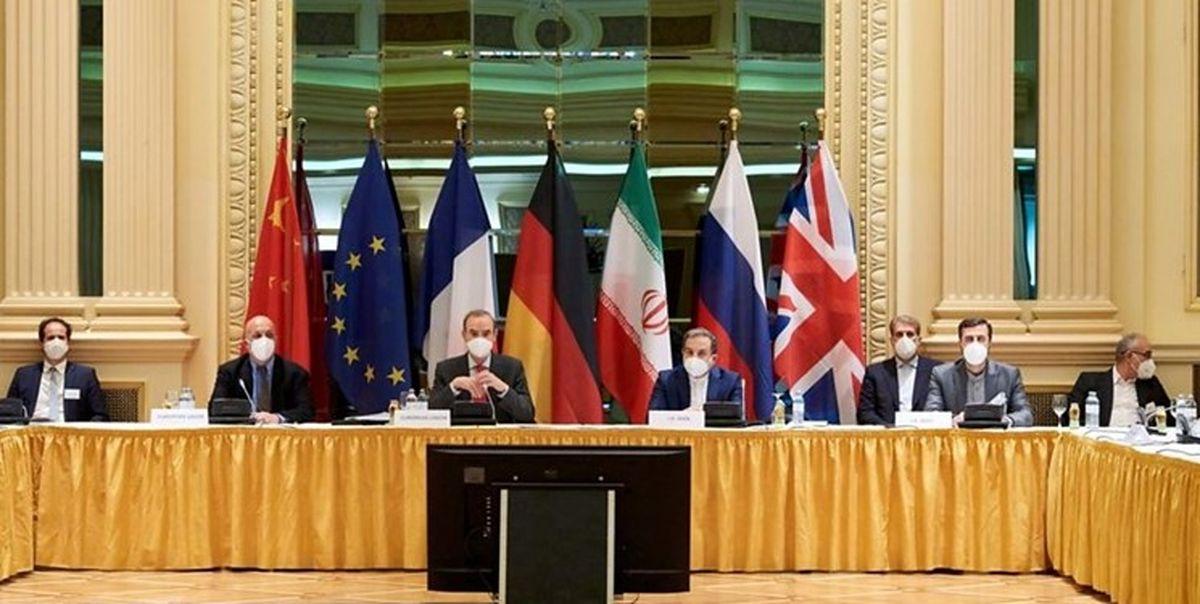 بیانیه اتحادیه اروپا درباره برگزاری نشست کمیسیون مشترک برجام