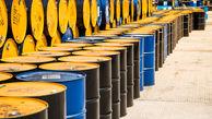 روایت رسانه چینی از دزدی نفتی آمریکا از ایران