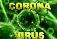 آخرین سرشماری قربانیان ویروس کرونا