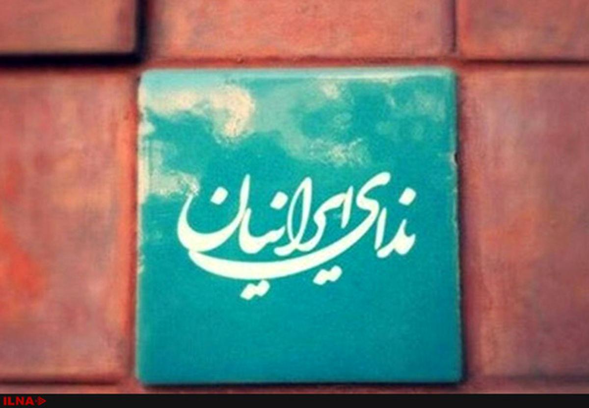 هشدار حزب ندا درباره تبعات بروز اختلافات مدیریتی در وزارت بهداشت
