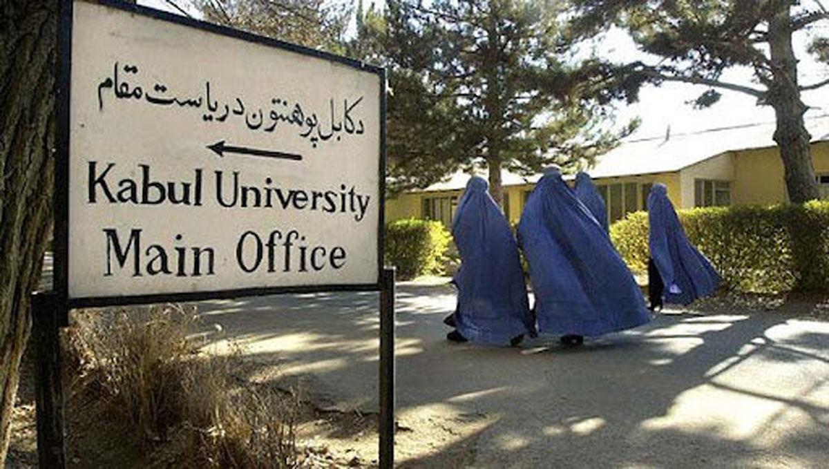 درخواست طالبان از دانشگاههای افغانستان درباره آموزش غیرمختلط