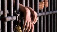 20 کارگر زندانی فولاد اهواز آزاد شدند
