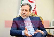 شرط ایران برای گفت و گو درباره امنیت خلیج فارس