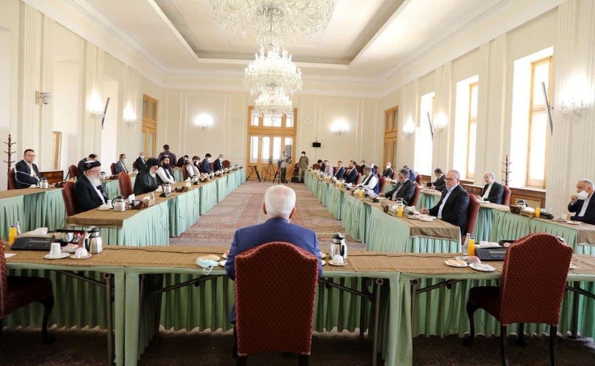 اعلامیه دو هیات بین الافغانی در تهران