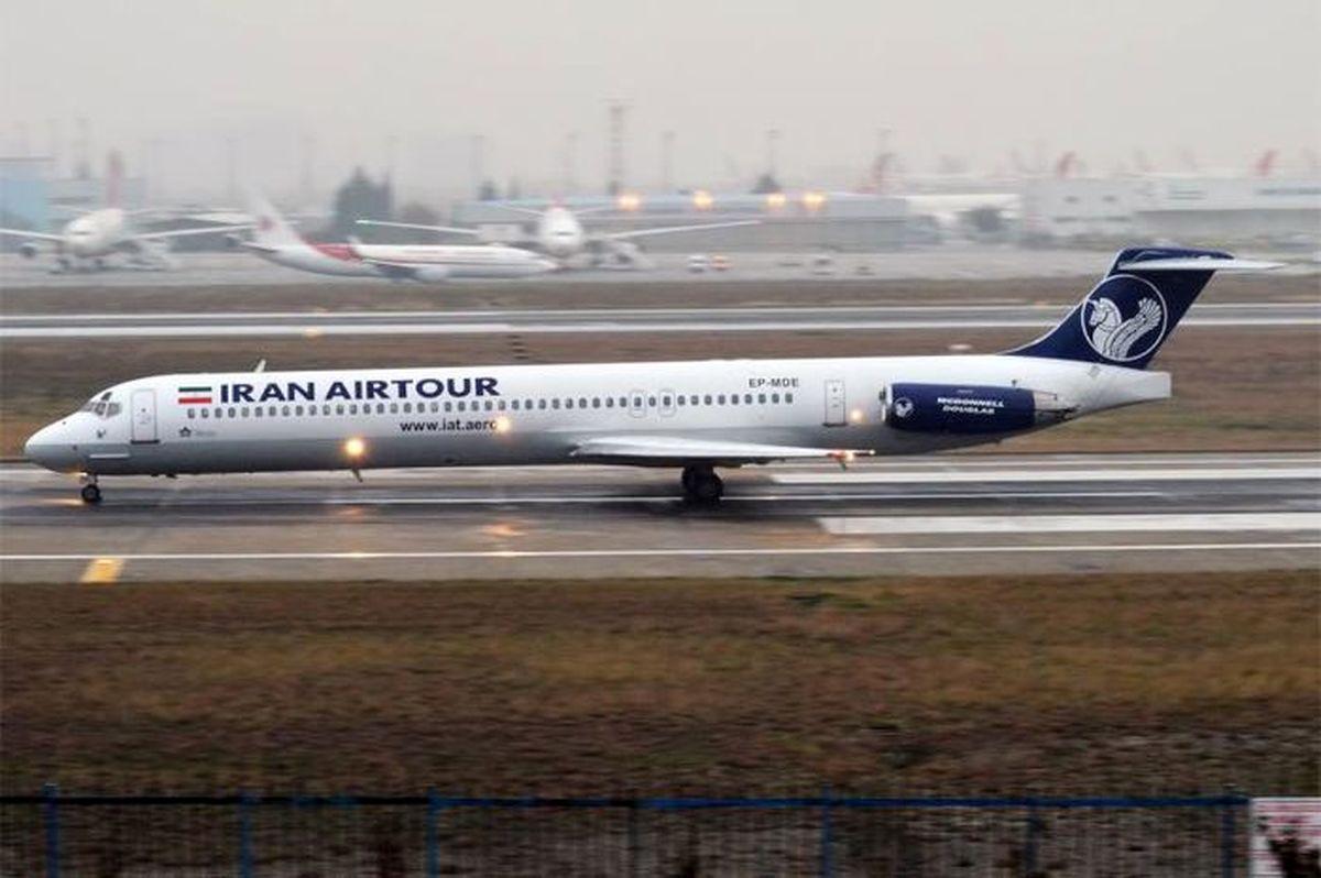 فرود اضطراری یک هواپیمای ایرباس در فرودگاه مهرآباد تهران