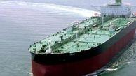 نفتکش توقیف شده ایرانی آماده حرکت؛ مقصد مراکش