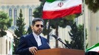 واکنش ایران به تحریم چهار ایرانی توسط آمریکا