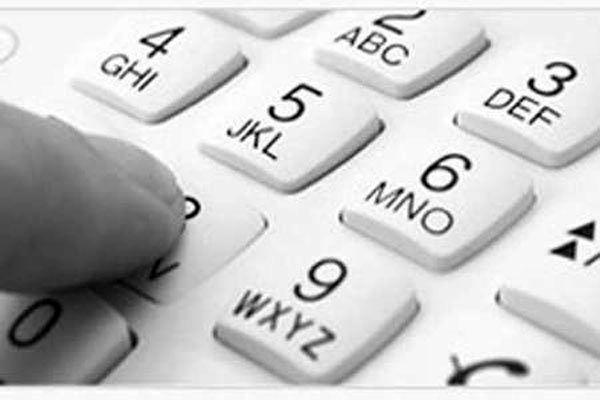 قبض تلفن از دوره بعد در سراسر کشور حذف می شود