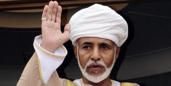با تغییر قانون در سال 1996 جانشین سلطان«قابوس بن سعید» پادشاه عمان مشخص می شود
