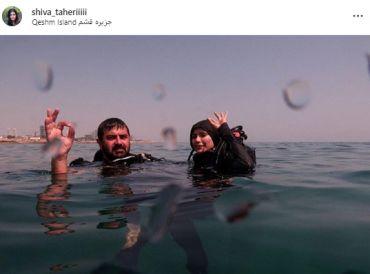 شیوا طاهری و همسرش دوباره به آب زدند + عکس