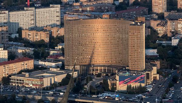 حریق در هتل کاسموس روسیه