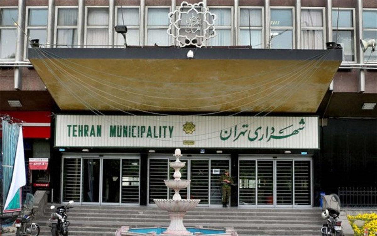 آخرین وضعیت انتخاب شهردار تهران