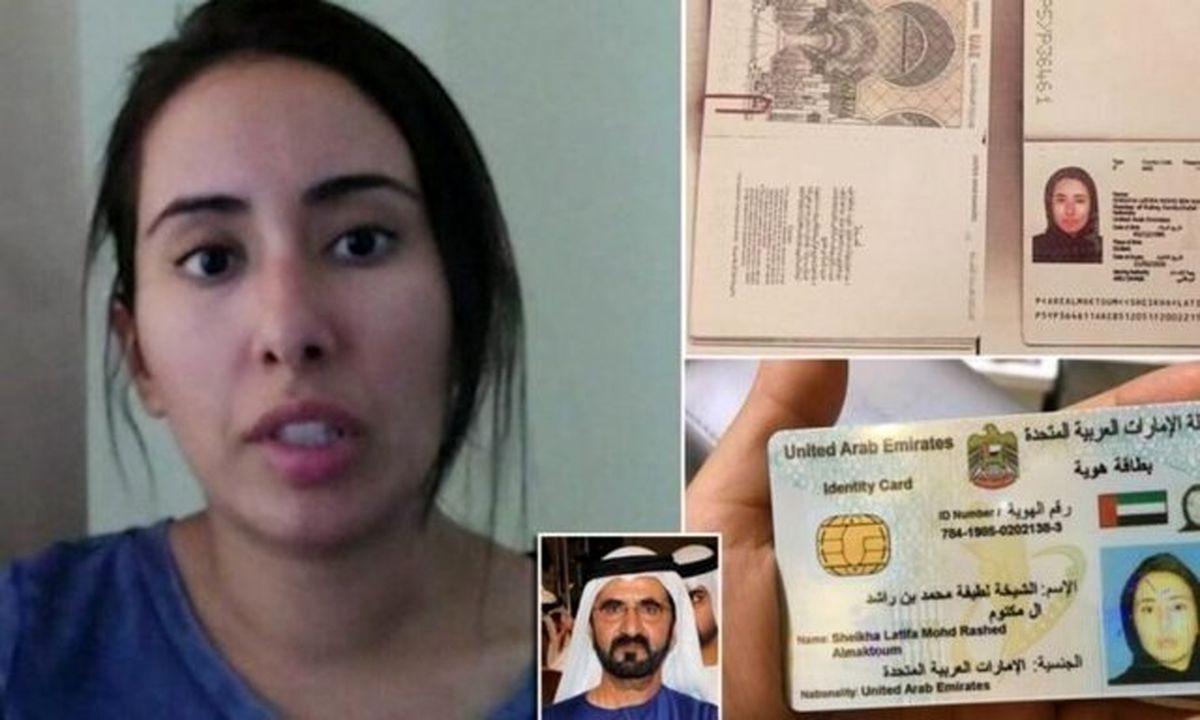 تلاش برای وادار کردن دختر حاکم دبی برای خودکشی کردن