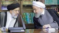 طعنه معنادار  رئیسی به دولت روحانی