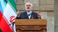 ظریف در نشست فلسطین سازمان ملل سخنرانی میکند