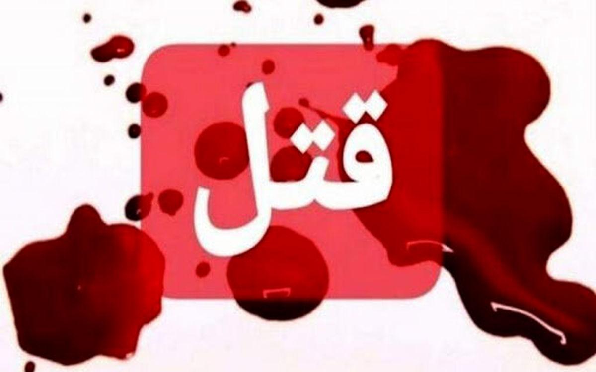 مرد بی رحم زنش را بعد از قتل سوزاند/جزئیات دلخراش قتل زن جوان