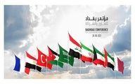 مقامات قطر، مصر، اردن و ترکیه وارد بغداد شدند