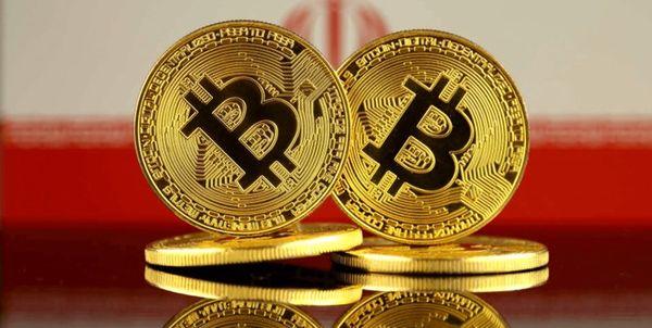 آییننامه استخراج ارز دیجیتال ، رمزارزها اعلام شد