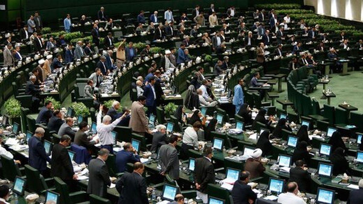 بیانیه نمایندگان مجلس: تحریمهای ظالمانه آمریکا باید یکباره لغو شوند