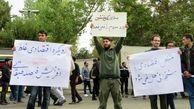 عکس/ پلاکاردهای علیه روحانی همزمان با سخنرانی در دانشگاه تهران
