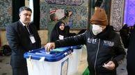 انتخابات میاندوره ای مجلس در کدام حوزههای انتخابیه برگزار میشود؟