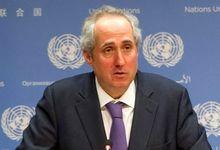 موضع سازمان ملل درباره تنش ایران و آمریکا اعلام شد