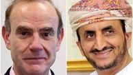 گفتگوی برجامی اتحادیه اروپا و عمان