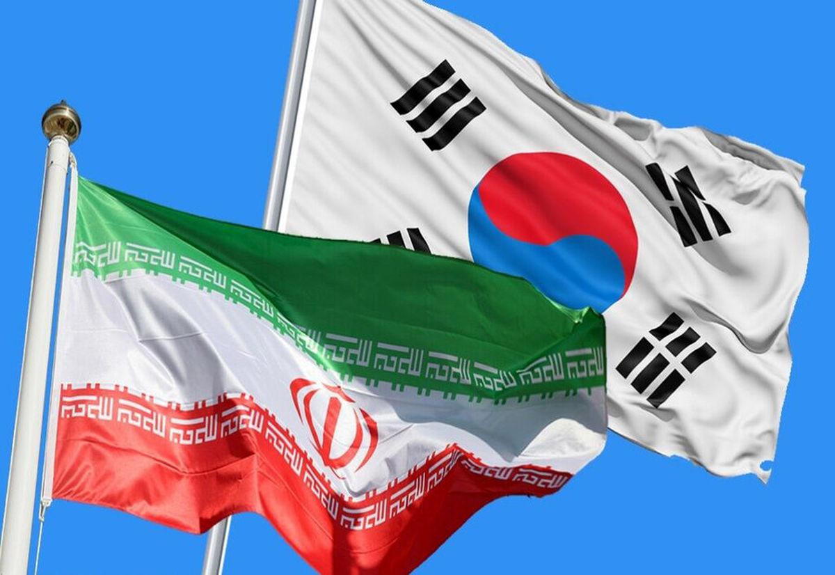 کره یک میلیارد دلار از پولهای ایران را میدهد