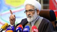 دادستان کل کشور درباره مرگ شاهین ناصری: از مسئولان مربوطه سوال کنید