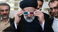 عکس/  ابراهیم رئیسی با عینک سهبعدی در نمایشگاه نانو