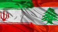 آمادگی لبنانی ها برای برگزاری جشن استقبال از سوخت ارسالی ایران