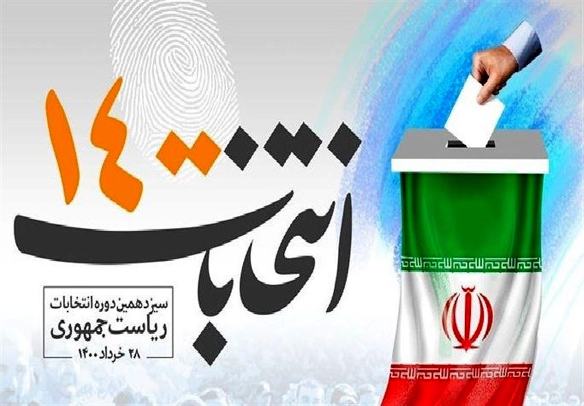 گزارش وزیر کشور درباره امنیت انتخابات