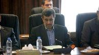 عکس/   احمدی نژاد در جلسه مجمع تشخیص مصلحت نظام
