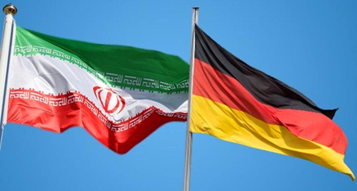 سفارت آلمان در ایران عذرخواهی کرد