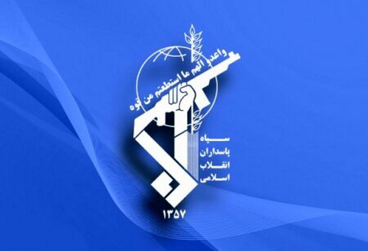 تاکید سپاه بر مشارکت حداکثری در انتخابات 1400
