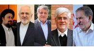 نامزدهای اصلاحطلبان به خط شدند؛ از عارف و جهانگیری تا هاشمی، ظریف و حسن خمینی