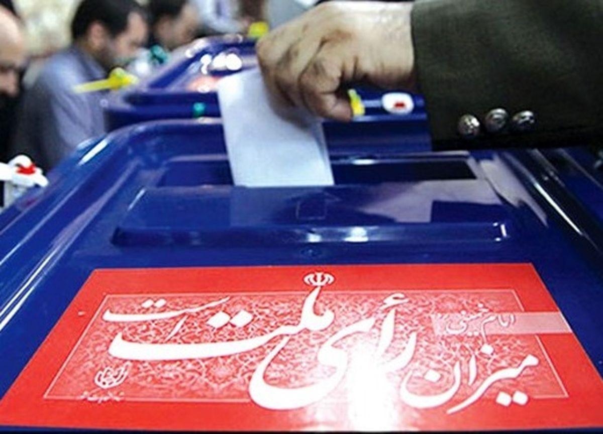 جدیدترین نظرسنجی در مورد انتخابات ۱۴۰۰