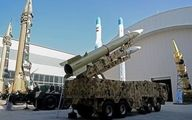 بیانیه چین درباره پایان محدودیت تسلیحاتی ایران