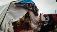 'گزارش تصویری / زلزله زدگان کرمانشاه بعد از 100 روز
