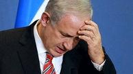 نتانیاهو به دامن مصر شد